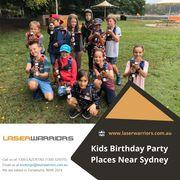 Kids Birthday Party Places Near Sydney